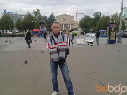 ���� ������� Kosstyan, ����-�����������, ���������, 35