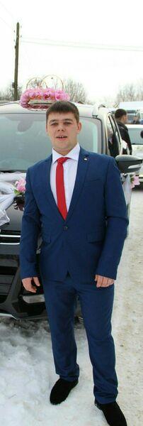 Фото мужчины Илья, Новомосковск, Россия, 26