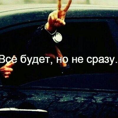 Фото мужчины Кыялбек, Москва, Россия, 29
