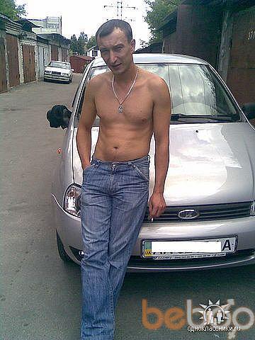 Фото мужчины Ромик, Киев, Украина, 36