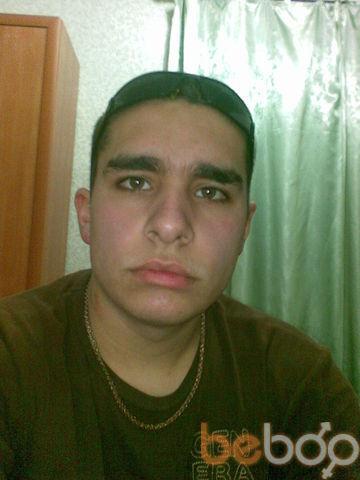 ���� ������� ara2011, ������, �������, 25