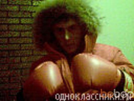 Фото мужчины paska29, Кишинев, Молдова, 36