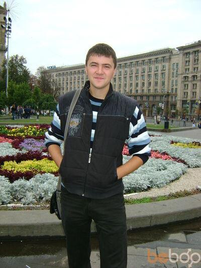 Фото мужчины dr_Ямчик, Киев, Украина, 29