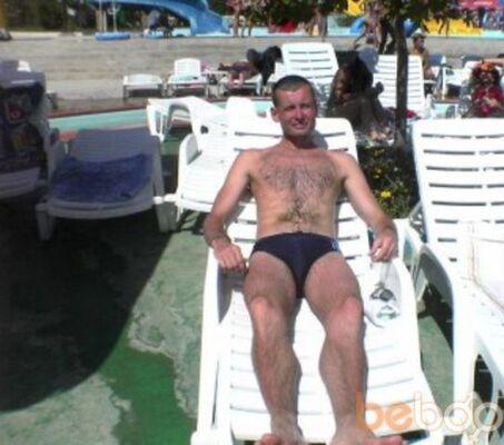 Фото мужчины zloy74, Коминтерновское, Украина, 41