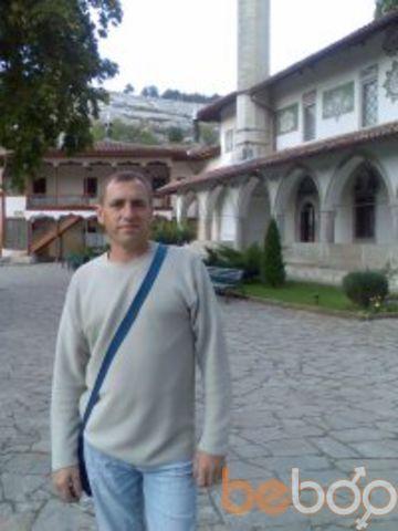 Фото мужчины Авегастратиг, Хмельницкий, Украина, 45