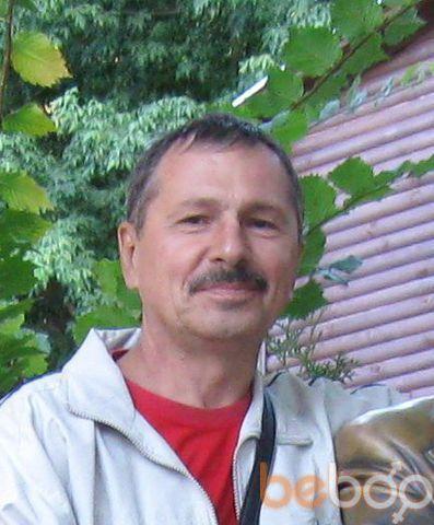 ���� ������� Fransuz, ����, �������, 65