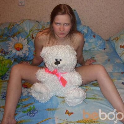 ���� ������� Nina_Sergey, ������, ��������, 29