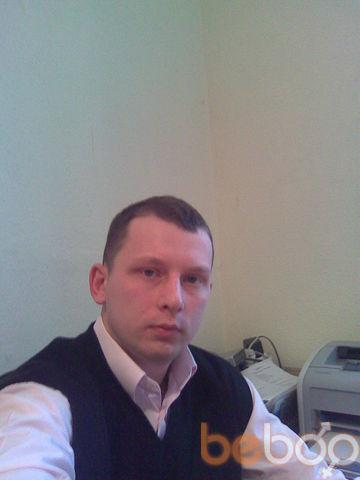 ���� ������� Dimashk, ����, �������, 29