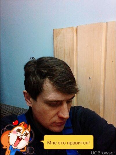 Фото мужчины Сергей, Иркутск, Россия, 39
