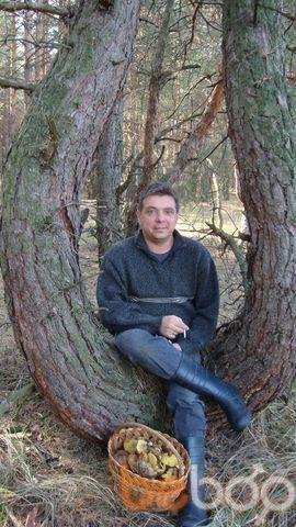 Фото мужчины осень, Днепропетровск, Украина, 49