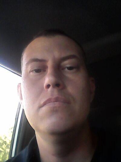 Фото мужчины Ник, Чита, Россия, 36