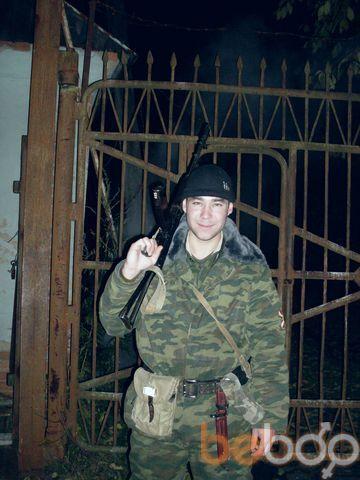 Фото мужчины hecnfv, Орск, Россия, 31