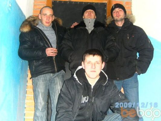 Фото мужчины димон, Чернигов, Украина, 28