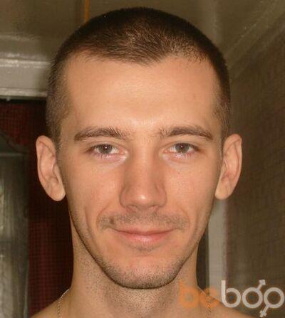 Фото мужчины kivinew, Кемерово, Россия, 34