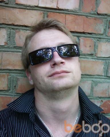 Фото мужчины RUSLANUS, Винница, Украина, 32