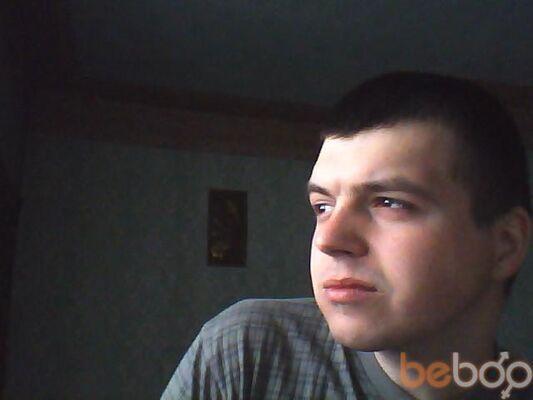 Фото мужчины smoke999, Днепропетровск, Украина, 32