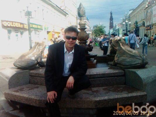 Фото мужчины haliv888, Уфа, Россия, 36