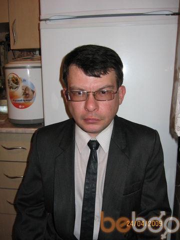 Фото мужчины ruslan, Симферополь, Россия, 44