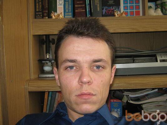 Фото мужчины макс, Донецк, Украина, 33