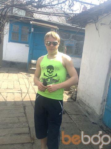 Фото мужчины Malih22, Красный Луч, Украина, 23