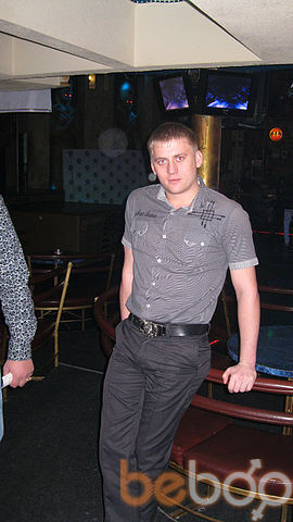 Фото мужчины Ruslan, Кишинев, Молдова, 27