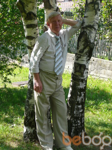 ���� ������� ivankova, Lavis, ������, 61