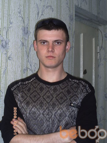 Фото мужчины VadviK, Молодогвардейск, Украина, 28