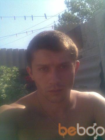 Фото мужчины ParenьОК, Донецк, Украина, 29