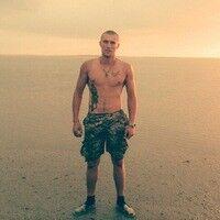 Фото мужчины Иван, Кировоград, Украина, 18
