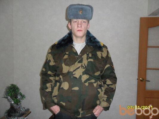 Фото мужчины nehay, Минск, Беларусь, 27