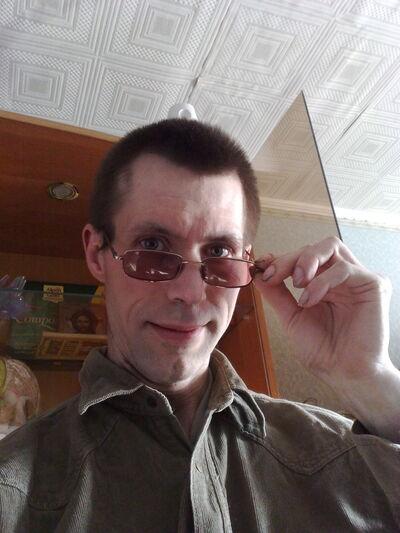 Фото мужчины Евгений, Ярославль, Россия, 35