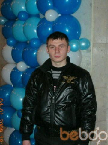 Фото мужчины denis, Тула, Россия, 29