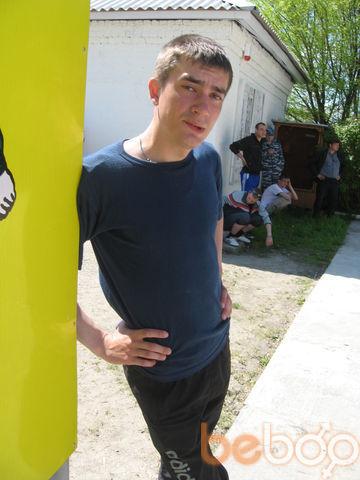 Фото мужчины Димон, Ставрополь, Россия, 29