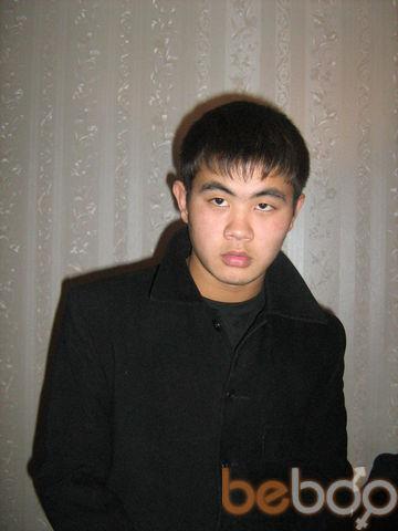 Фото мужчины Logan, Тараз, Казахстан, 29