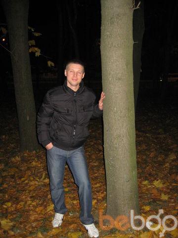 Фото мужчины dimassya, Киев, Украина, 33