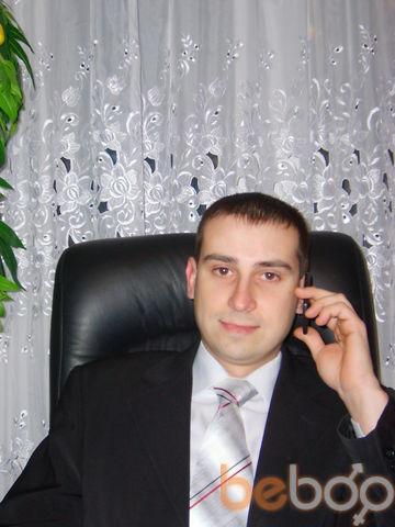 Фото мужчины Vitaha, Кривой Рог, Украина, 40
