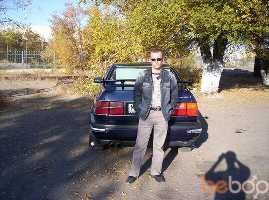 Фото мужчины Димарик, Караганда, Казахстан, 35