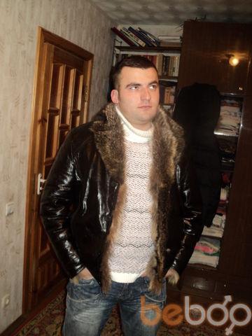 ���� ������� Amur, ������, ��������, 31