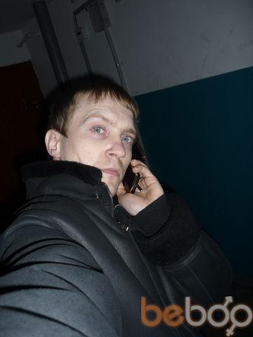 Фото мужчины Sex007, Магнитогорск, Россия, 31