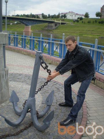 ���� ������� Maksimka, ������, ��������, 29