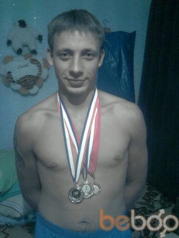���� ������� dikiy, ��������, ���������, 27