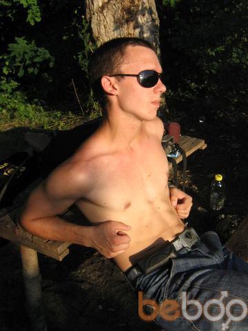 Фото мужчины amigo, Боярка, Украина, 25
