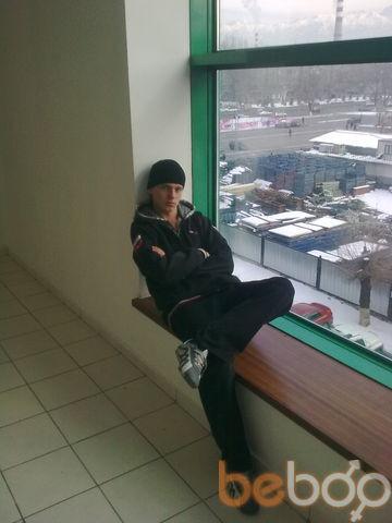 Фото мужчины Рамзес, Алматы, Казахстан, 23