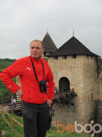 Фото мужчины Aleks, Киев, Украина, 37