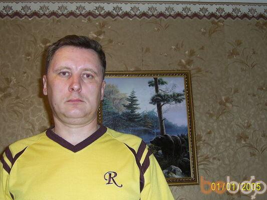 Фото мужчины nike, Оренбург, Россия, 46