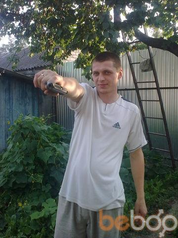 ���� ������� Andrei, ���������, ������, 34