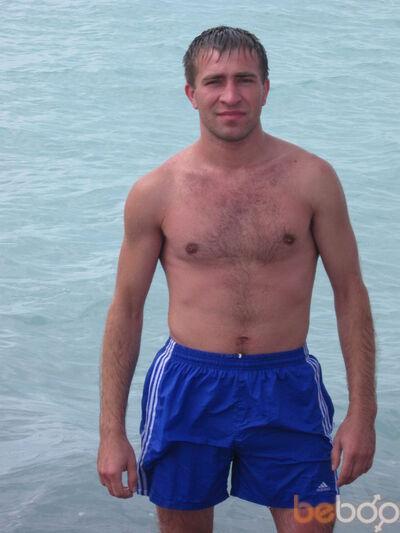 Фото мужчины Ярослав, Караганда, Казахстан, 31