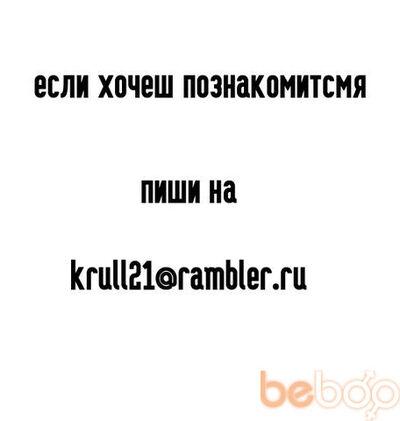 ���� ������� krull21, ������-��-����, ������, 32