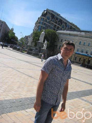 Фото мужчины alex, Донецк, Украина, 37