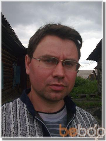 Фото мужчины Алекс, Анжеро-Судженск, Россия, 36